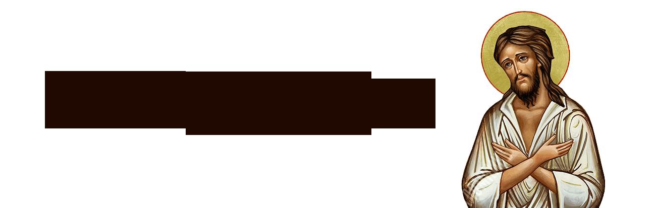Храм преподобного Алексия человека Божия в Крылатском