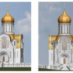 5-vidy-s-zapada-150x150.jpg